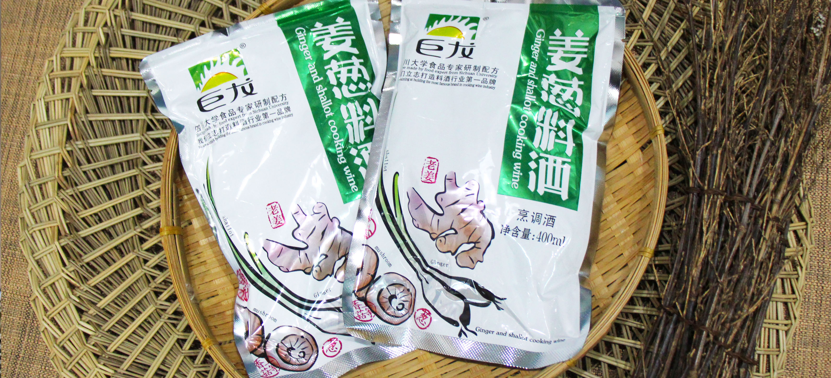 巨龙姜葱料酒