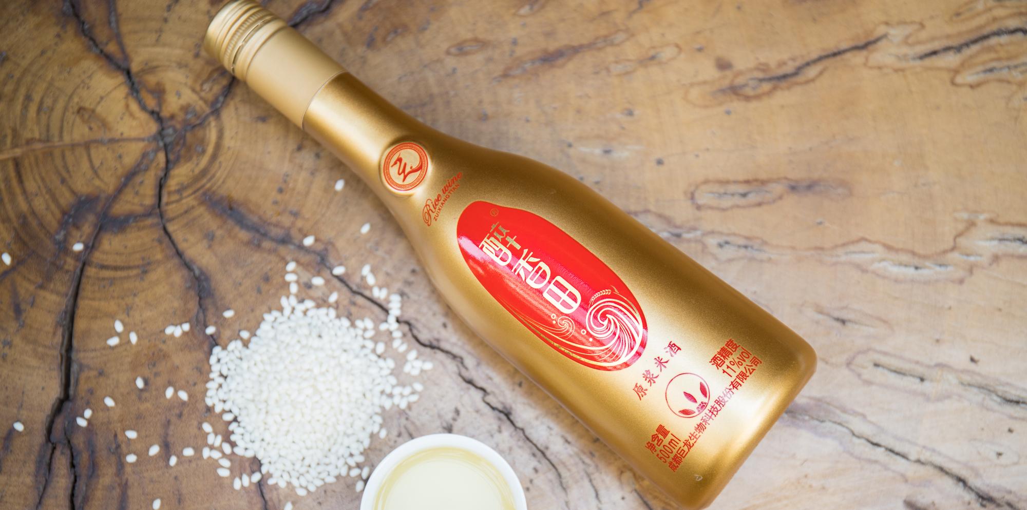 醉香田原浆米酒
