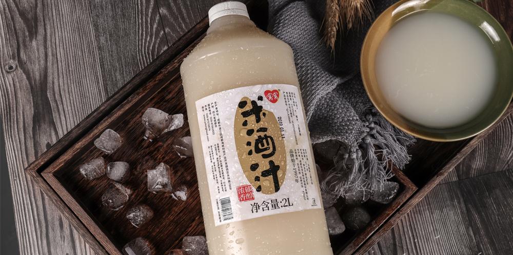 窝窝米酒汁