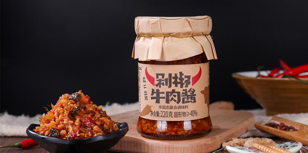 农之味·剁椒牛肉酱